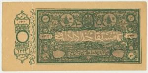Afghanistan, 100 rupee 1920