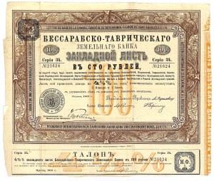 Bessarabsko-Taurydzki Bank Ziemski, 4,5% list zastawny 100 rubli