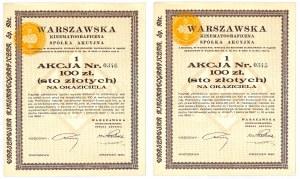 Warszawska Kinematograficzna S.A., 100 zł (2 szt.)