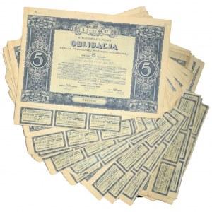 Zestaw obligacji III serii premiowej pożyczki dolarowej 1931 (25 szt.)