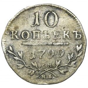 Rosja, Paweł I, 10 Kopiejek 1799 CM - BARDZO RZADKIE