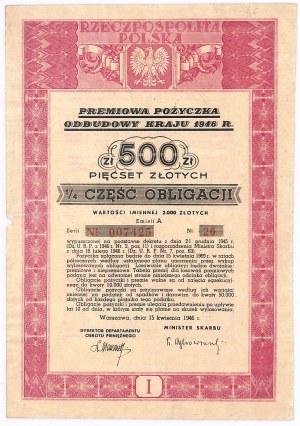 Premiowa Pożyczka Odbudowy Kraju, 1/4 obligacji, 500 zł - I