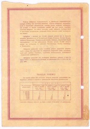 Premiowa Pożyczka Odbudowy Kraju, 1/4 obligacji, 500 zł - III
