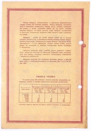 Premiowa Pożyczka Odbudowy Kraju, 1/4 obligacji, 500 zł - II
