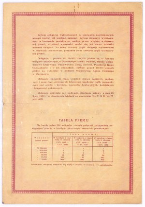 Premiowa Pożyczka Odbudowy Kraju, 1/4 obligacji, 500 zł - IV