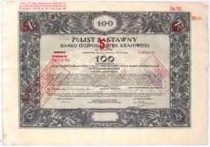 Bank Gospodarstwa Krajowego, list zastawny emisja VII, 100 zł