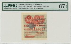 1 grosz 1924 - AP - lewa połowa - PMG 67 EPQ