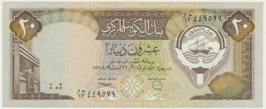 Kuwait, 20 dinars 1986 (1986-92)
