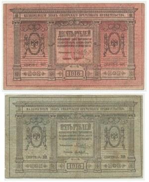 Rosja (Syberia), zestaw 5-10 rubli 1918 (2 szt.)