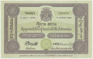 Thailand, 100 bahts (2002)