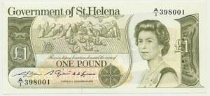 St. Helena, 1 pound (1981)