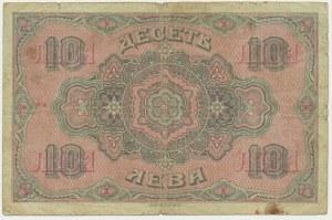 Bułgaria, 10 lewów (1917)