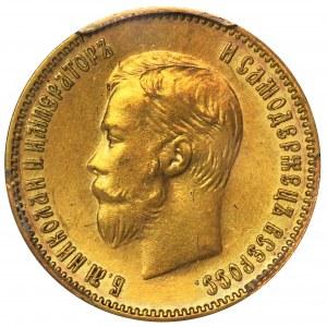 Rosja, Mikołaj II, 10 Rubli Petersburg 1903 A•P - PCGS MS62