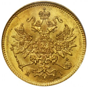 Rosja, Aleksander II, 3 Ruble Jekaterinburg 1869 HI - PCGS MS63