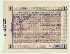 Olkusz, 1 rubel 1914 - RZADKI