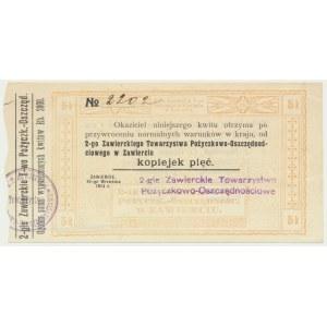 Zawiercie, 5 kopiejek 1914
