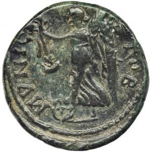 Roman Provincial, Macedonia, Stobi, Julia Domna, AE - RARE