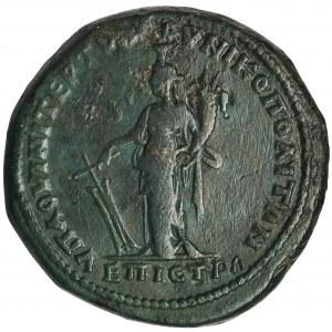 Rzym Prowincjonalny, Moesia Inferior, Nikopolis, Julia Domna, Brąz AE