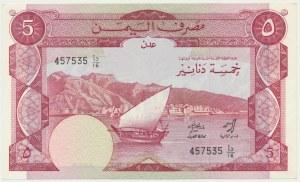 Yemen, 5 dinars (1984)