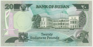 Sudan, 20 pounds 1981