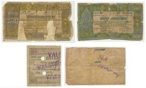 Netherland, set of 1-250 guldens 1918-1922 (4 pcs.)