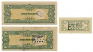 Japan, set of 1 cent - 10 pesos 1940 (3pcs.)