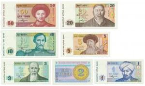 Kazachstan, zestaw 1 - 50 tehte 1993 (7 szt.)