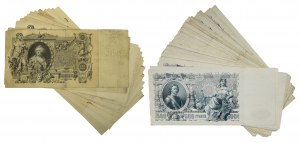Russia, set of 100 rubles 1910 - 500 rubles 1912 ( 63 pcs.)