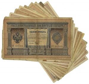 Russia, set of 1 ruble 1898 (10 pcs.)