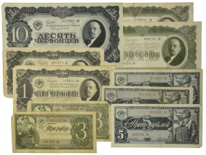 Russia, set of 1-10 rubles 1938 (10 pcs.)