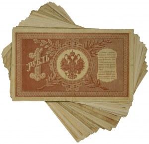 Russia, set of 1 ruble 1898 ( 53 pcs.)