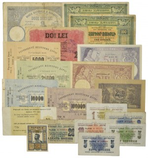 Romania, set of mix banknotes (19 pcs.)