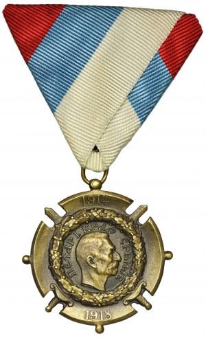 Serbia, Medal Pamiątkowy za Udział w Wojnie 1914-1918