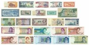 Azja, zestaw banknotów (25 szt.)