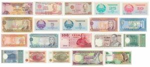 Asia, lot mixed Asian banknotes (20 pcs.)