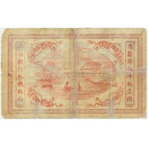 Chiny (Cesarskie Koleje Chińskie), 1 dolar 1899 - RZADKI