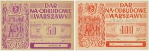 Dar na odbudowę Warszawy, zestaw cegiełek na 50 i 100 złotych 1946 (2 szt.)