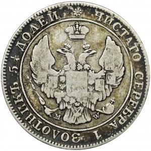 25 kopiejek = 50 groszy Warszawa 1844 MW - BARDZO RZADKIE