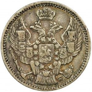 20 kopiejek = 40 groszy Warszawa 1850 MW - RZADKIE