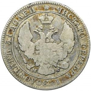 25 kopiejek = 50 groszy Warszawa 1843 MW - RZADKIE