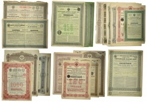 Russia, lot of share certificates (20pcs.)