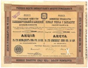 Grodzieckie Towarzystwo Kopalń Węgla i Zakładów Przemysłowych - 187,5 rubla