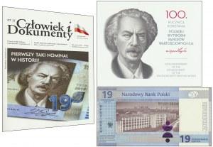 19 złotych 2019 - 100 - lecie powstania PWPW - RP - w rzadkim folderze VIP