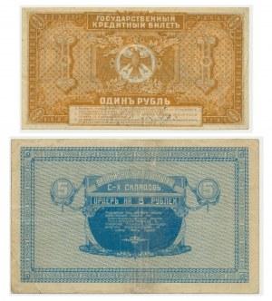 Rosja (Wschodnia Syberia), zestaw 1 - 5 rubli 1921 (2szt.) - rzadkie