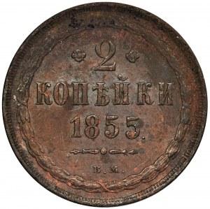 2 kopiejki Warszawa 1855 BM - RZADKIE