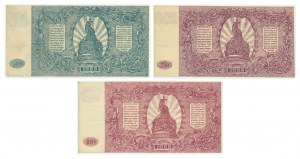 Russia (Southern Russia), 100 - 500 rubles 1920