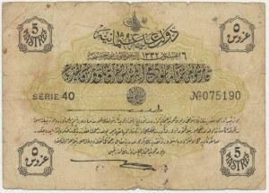 Turkey, 5 piastres 1912