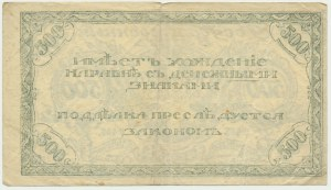 Rosja (Wschodnia Syberia), 500 rubli 1920