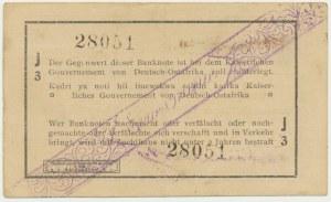 Germany (East Africa), 1 rupee 1916