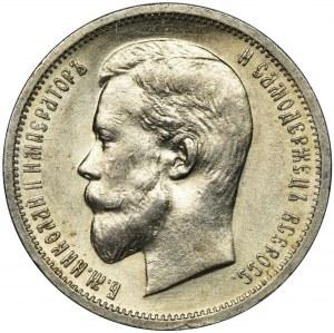 Russia, Nicholas II, 50 Kopeck Petersburg 1912 ЭБ